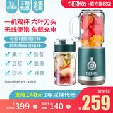 膳魔师果汁机家用无线电动榨汁机迷你便携式小型水果料理机炸汁杯