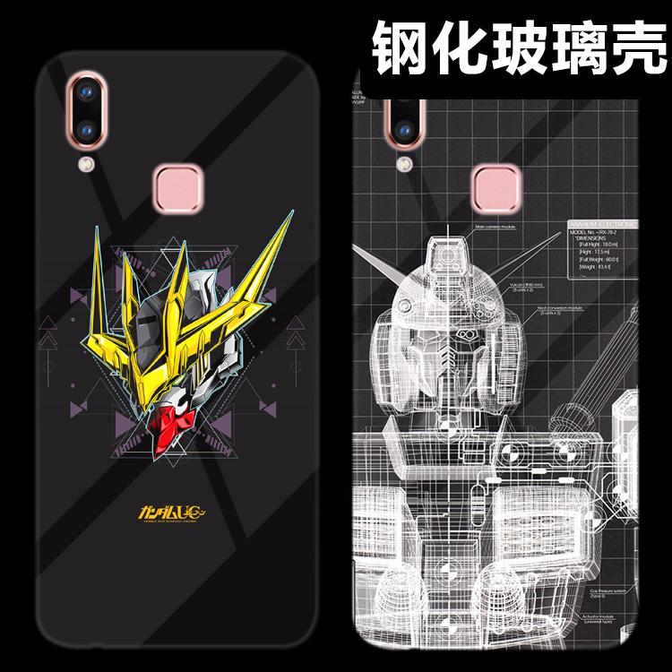 vivoz5x/z3x/S1/pro/z1y79/y83手机壳玻璃机动战士高达动
