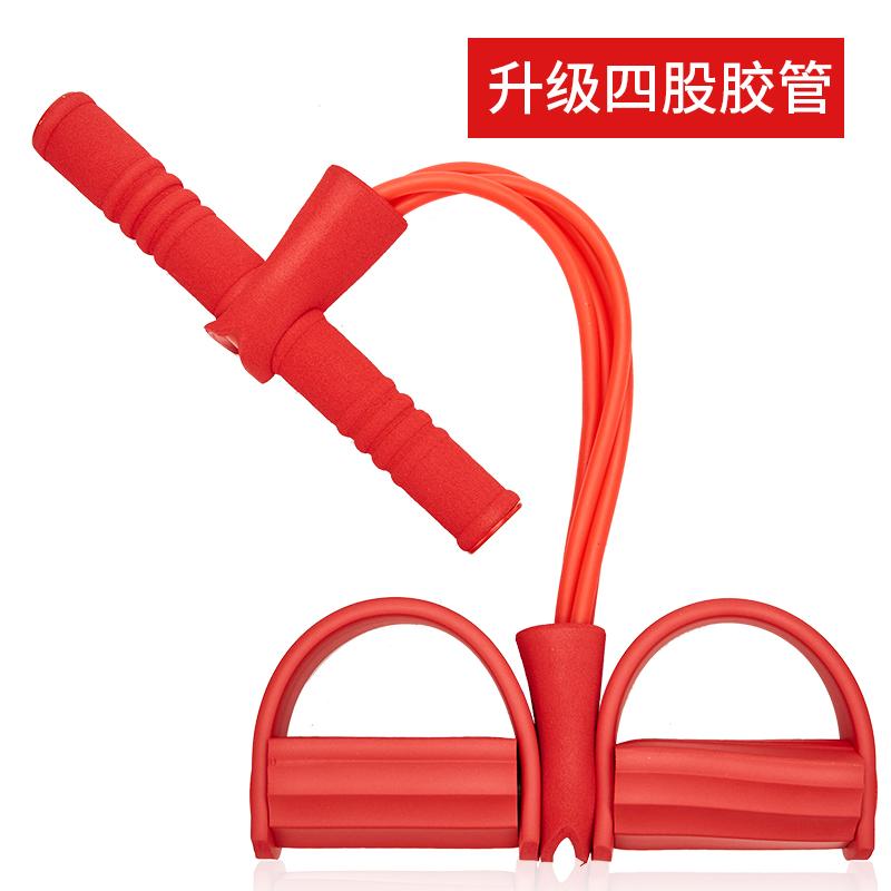 起坐气家用辅助器材绳拉绳运动仰卧健身西亚青贝拉拉器贝可拉拉器