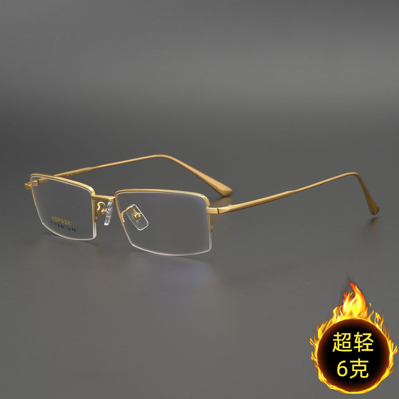 18K Gold imported pure titanium spectacle frame ultra light business gold half frame spectacle frame myopia prevention blue light radiation protection