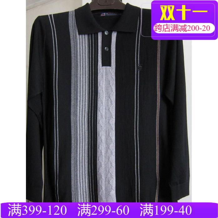 广州苹果爱普服饰男装男式秋季长袖毛T恤 薄毛衣3A242AEMAPE