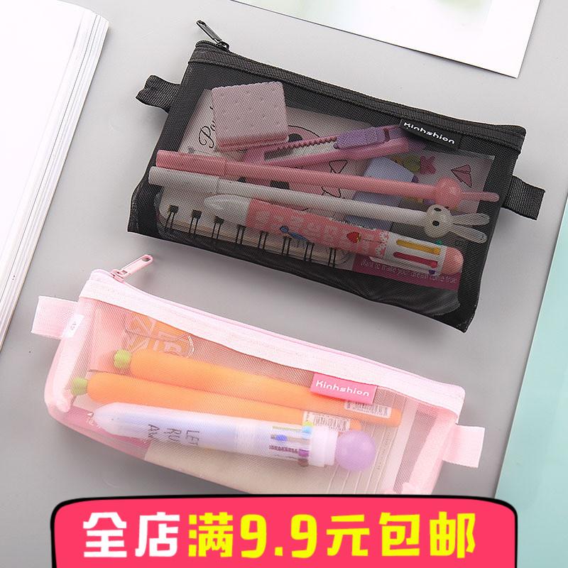网格透明笔袋简约小清新铅笔袋创意学生笔袋男女大容量文具袋批发
