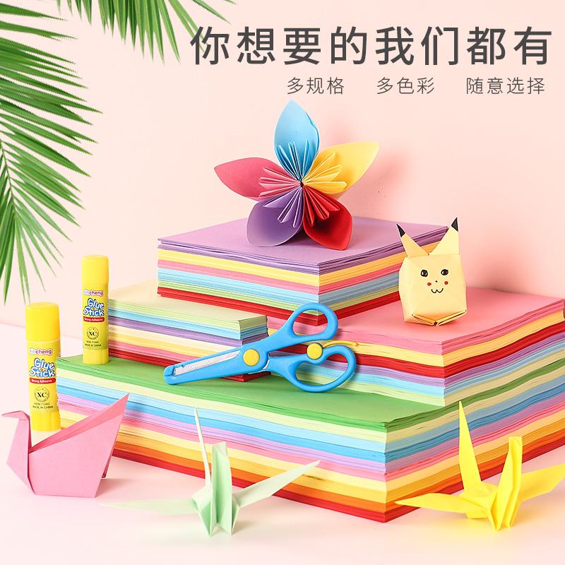 Оригами Артикул 569945446237