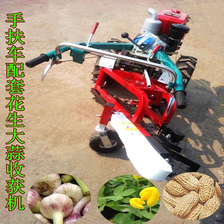 壟上 手扶車帶花生鏈條收獲機 配套手扶車使用收割機械全自動