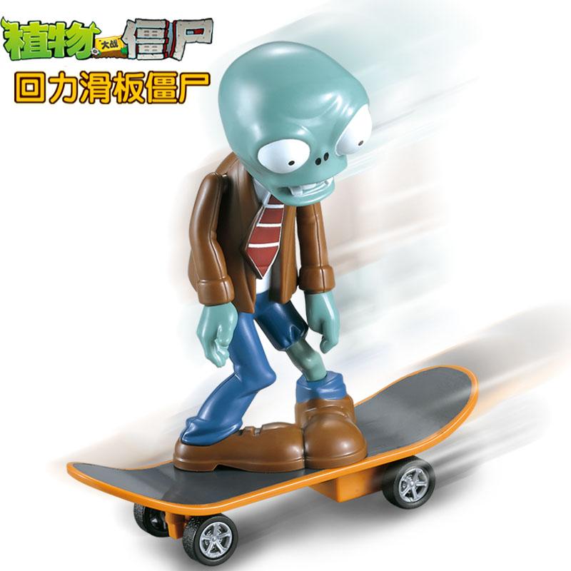正版授权植物大战僵尸玩具回力车滑板僵尸儿童玩具疆尸游戏