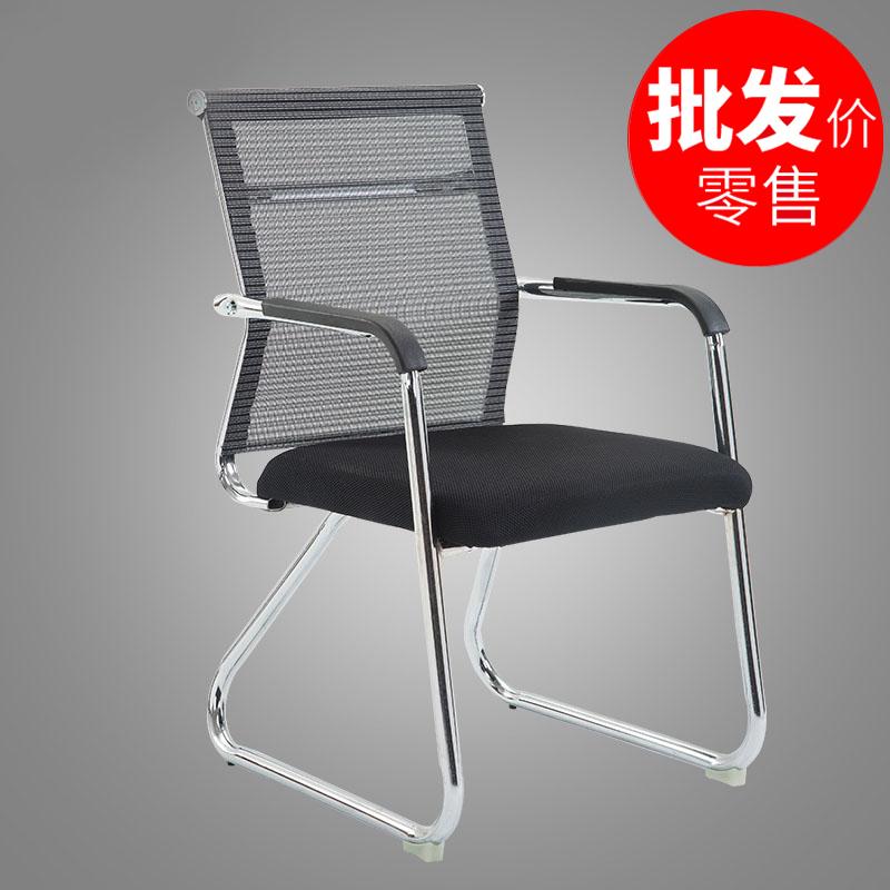 Офисные стулья / Компьютерные кресла Артикул 567152337907
