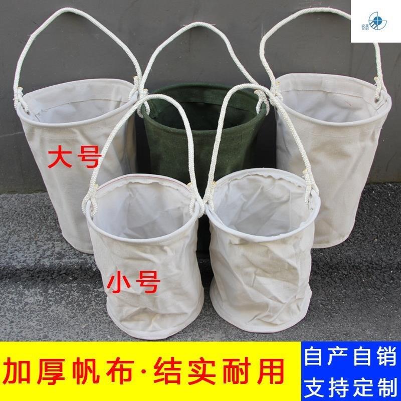 新高空五金水电工包多功能工具包帆布手提吊袋家用小号工人电力装