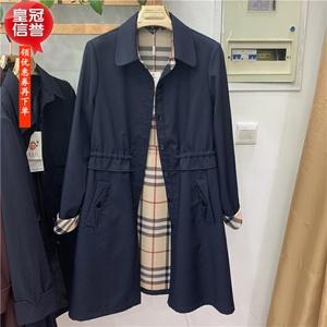 鑫姿彩11专柜正品新款秋季女装时尚格子内衬大码风衣外套妈妈装女