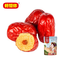 (coupon 188 minus 100) I miss you. jujube Xinjiang specialty Hu JuJube 500g free-wash ready-to-eat casual snacks