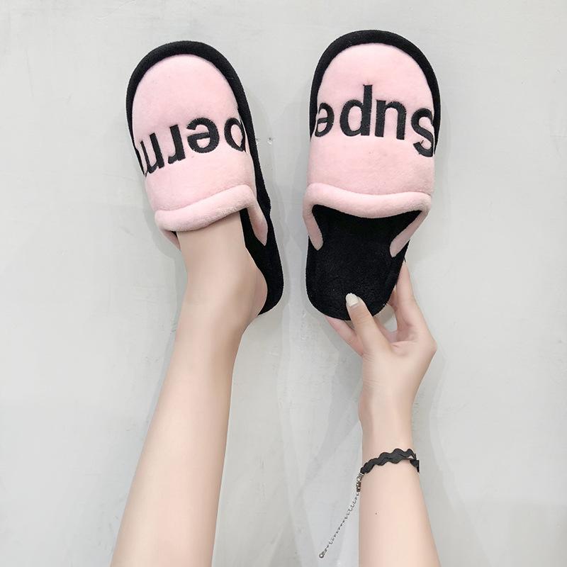 棉推鞋女冬高跟网简约可爱耐脏暖和睡鞋创意产后半棉拖鞋托鞋高筒