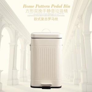 新款垃圾桶靜音12L方形雙挽手廁所客廳臥室廚房腳踏有蓋羅馬紋收