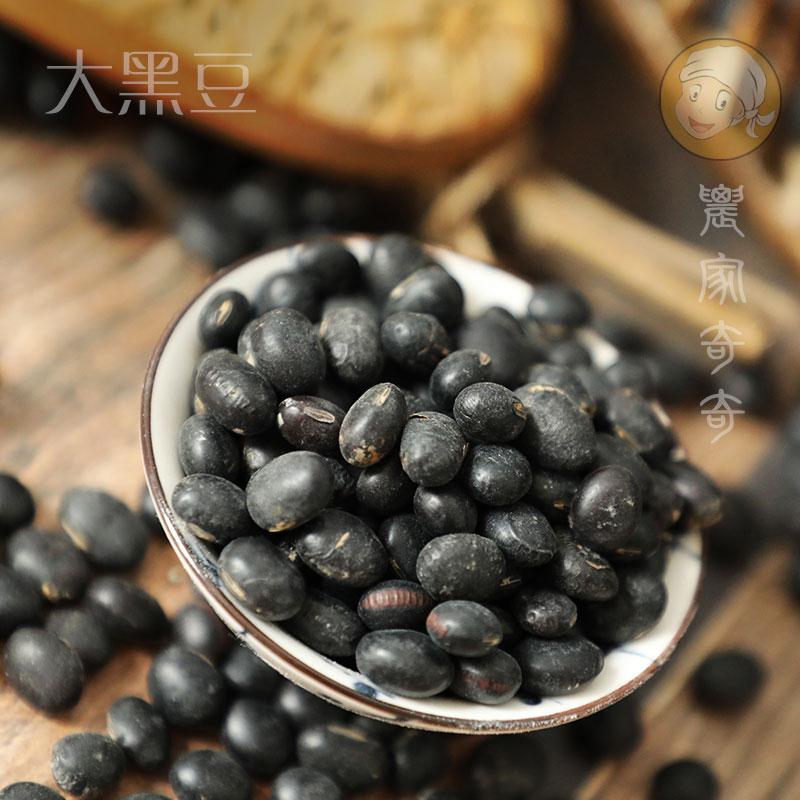 農家奇農家緑芯黒豆緑心黒豆大黒豆農家産緑芯黒豆400 g