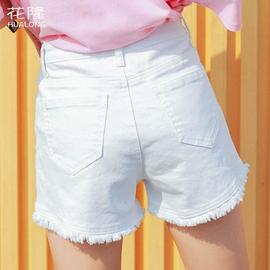 高腰牛仔短裤女白色2020新款黑色夏韩版弹力毛边宽松显瘦a字阔腿