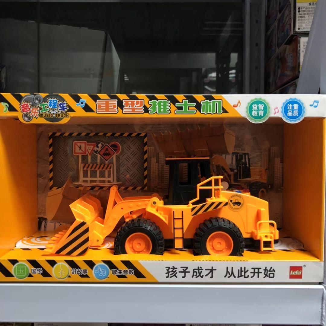 乐飞LEFEI音乐工程车大力搅拌车起吊车重型推土机儿童惯性故事车