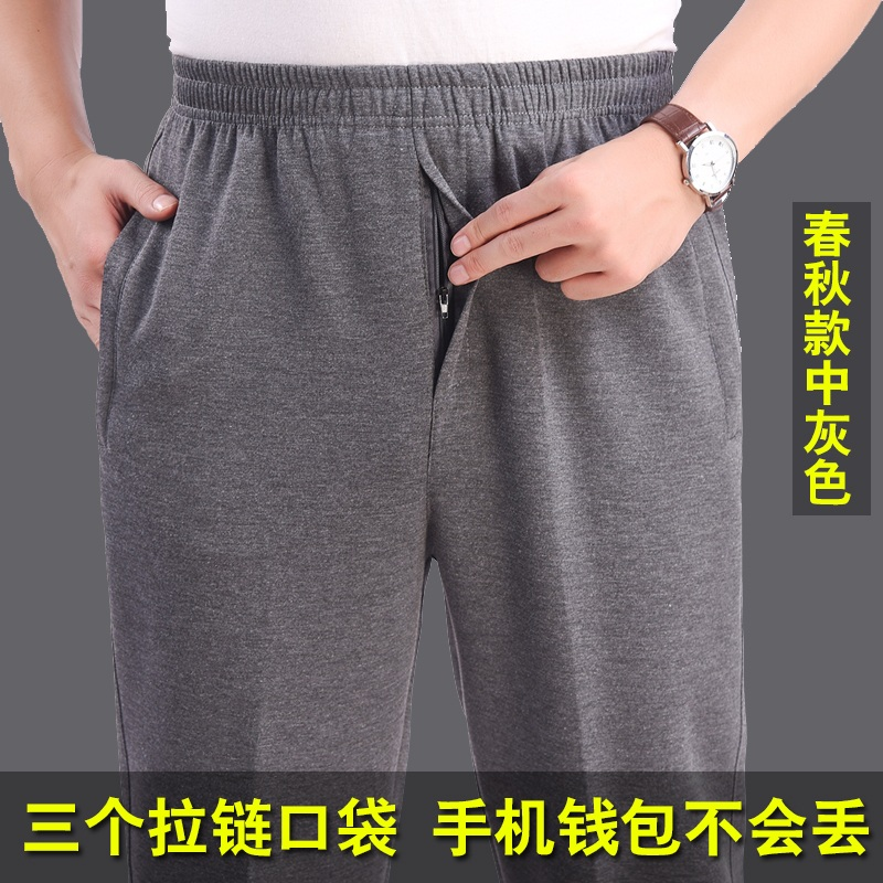Mens trousers spring and autumn trousers mens wear middle-aged and old peoples loose elastic elastic band front placket zipper elderly high waist leisure.