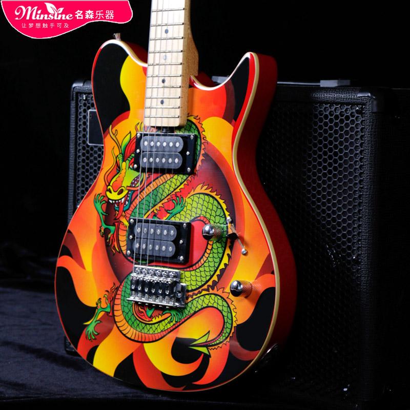 名森Minsine正品中国龙电吉他单摇个性LP电吉它初学可配音箱套装