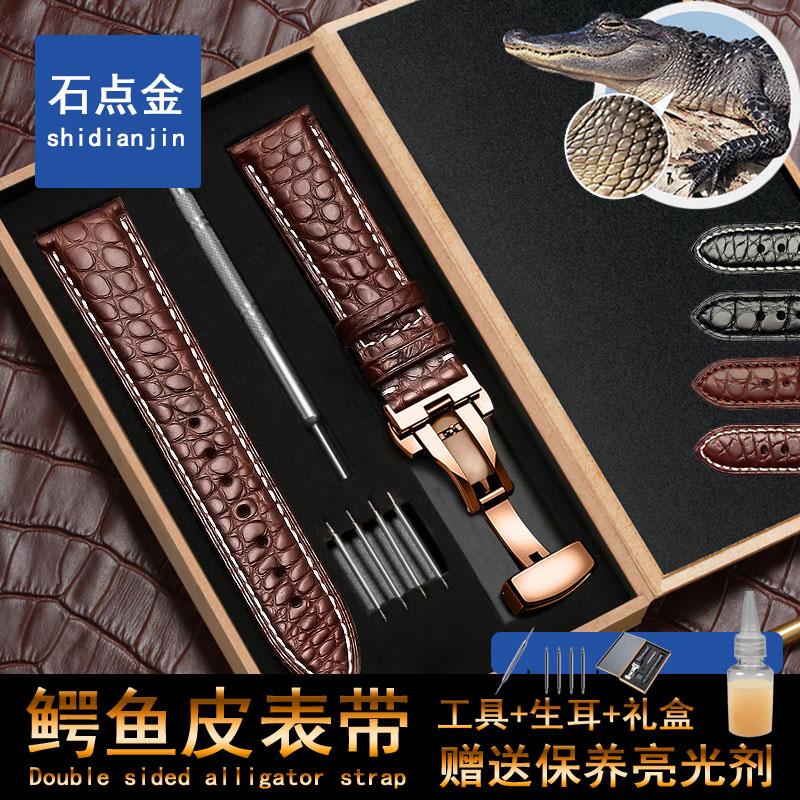 .适配代用英纳格鳄鱼皮表带蝴蝶扣男女蓝牌天文台机械手表配件18