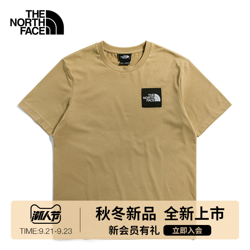 TheNorthFaceUE北面S/S FINE TEE男经典LOGO短袖T恤|4UA1