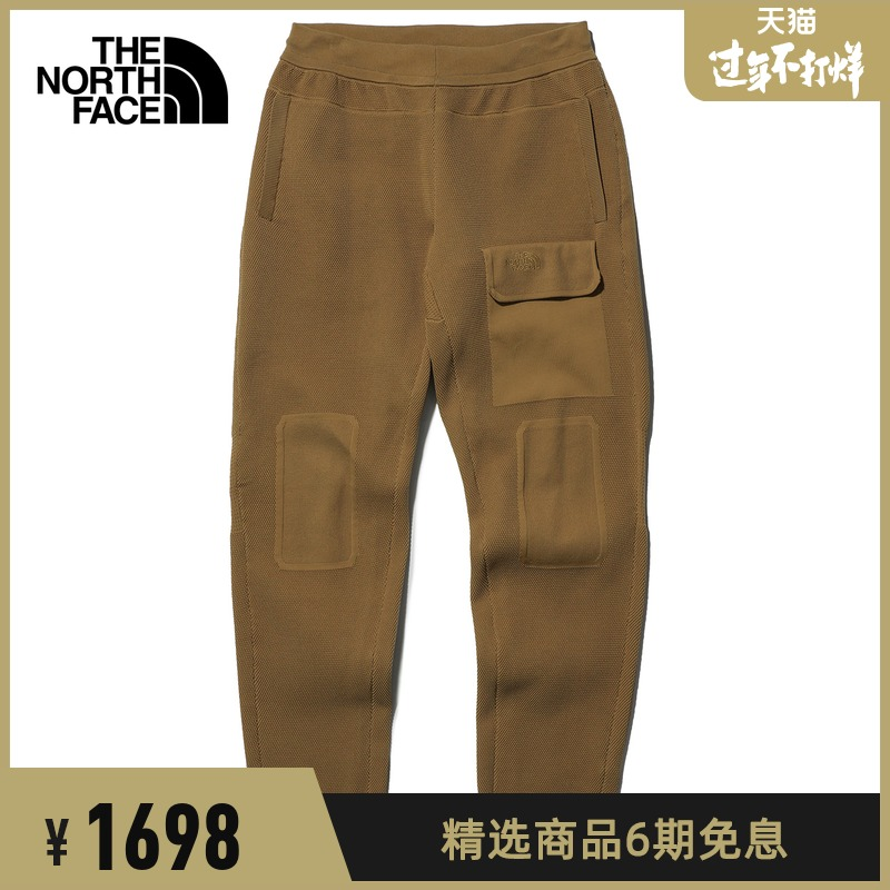 TheNorthFaceUE北面CITY S3 DOUBLE KNIT PANT男針織休閑褲|46DO
