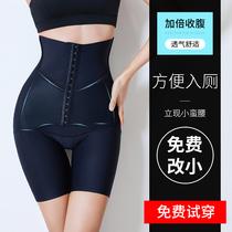 收腹束腰塑形提臀内裤产后燃脂美体瘦身瘦大腿塑身衣女小肚子神器