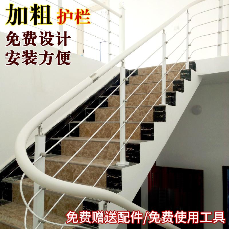 楼梯扶手护栏室内现代阳台围栏阁楼平台栏杆PVC简约家用护栏立柱