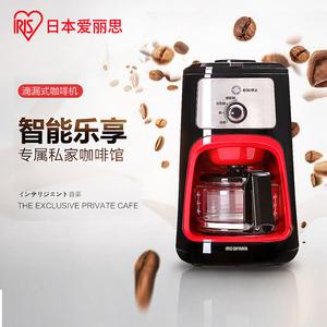 日本爱丽思全自动咖啡机家用美式小型一体机滴漏式煮咖啡壶饮料机