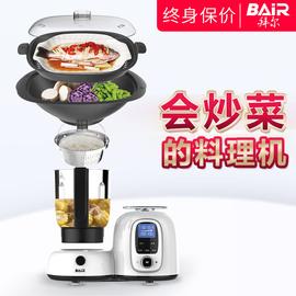 拜尔F1炒菜机器人全自动无涂层无油烟不粘锅烹饪多功能料理机小美图片
