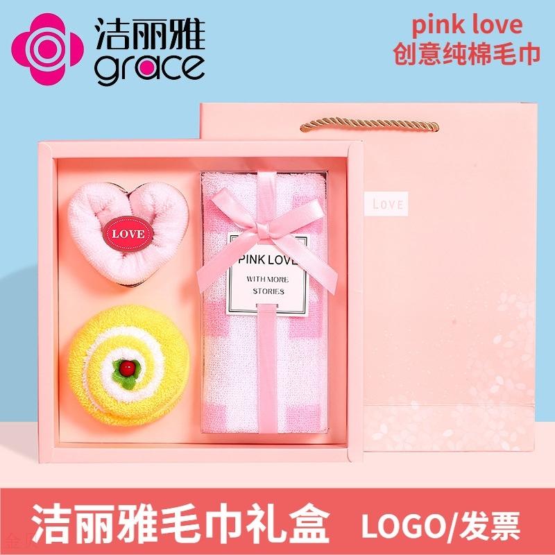 Group construction creative Cake Towel Gift Box Set cotton business activities wedding hand gift return set