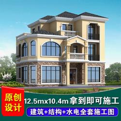 农村小别墅设计图纸三层豪华欧式别墅二层半堂屋自建房住宅效果图