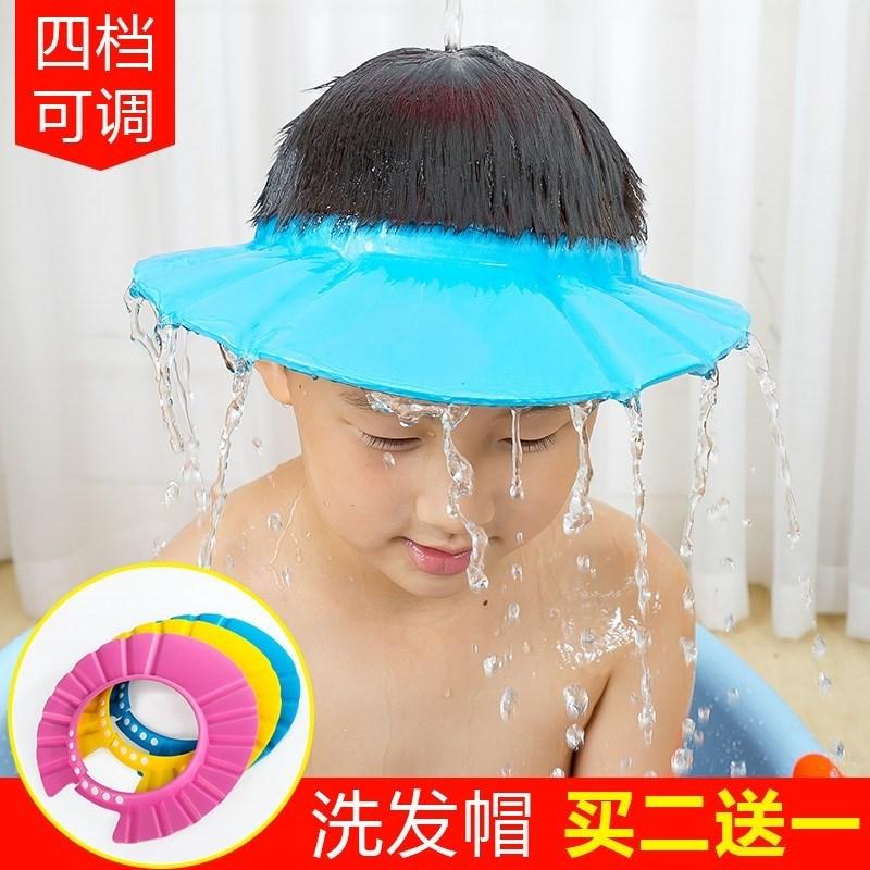 中洗头买二送一护眼大人防水帽神器护耳宝宝大童婴幼儿3-6岁环保
