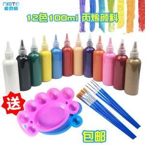 厂家批发12色丙烯颜料100ml套装diy彩绘涂料石膏娃娃儿童术绘画