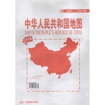 中國行政區中華人民共和國地圖知識版中華人民共和國地圖全開圖