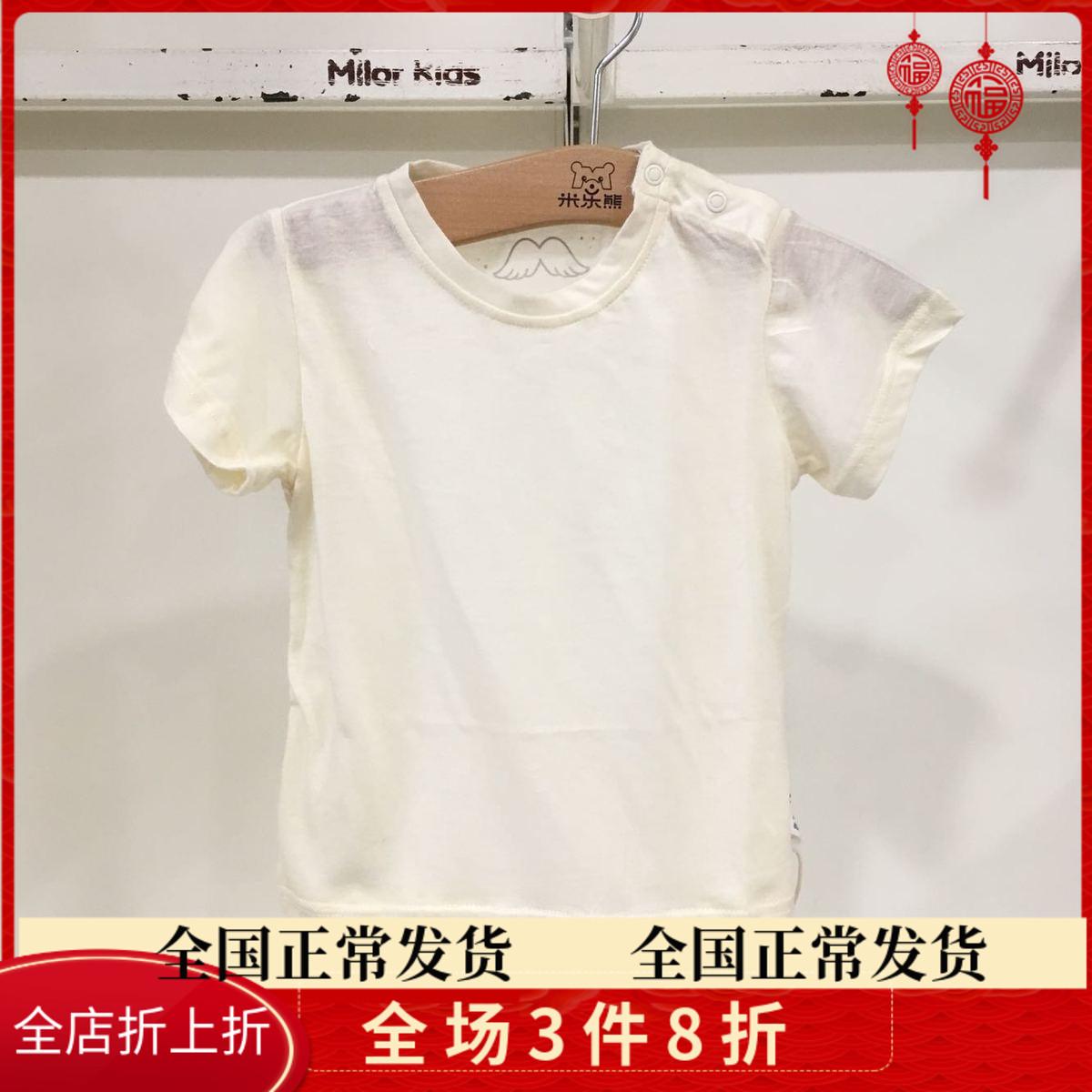 米乐熊夏季0-4男女宝宝童装纯棉针织超薄肩开短袖T恤上衣小童衣服