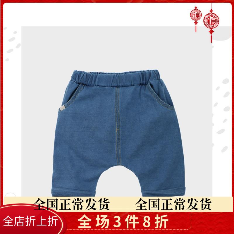 米乐熊夏季男女宝宝童装纯棉针织牛仔裤短裤五分裤大裆裤小童新品