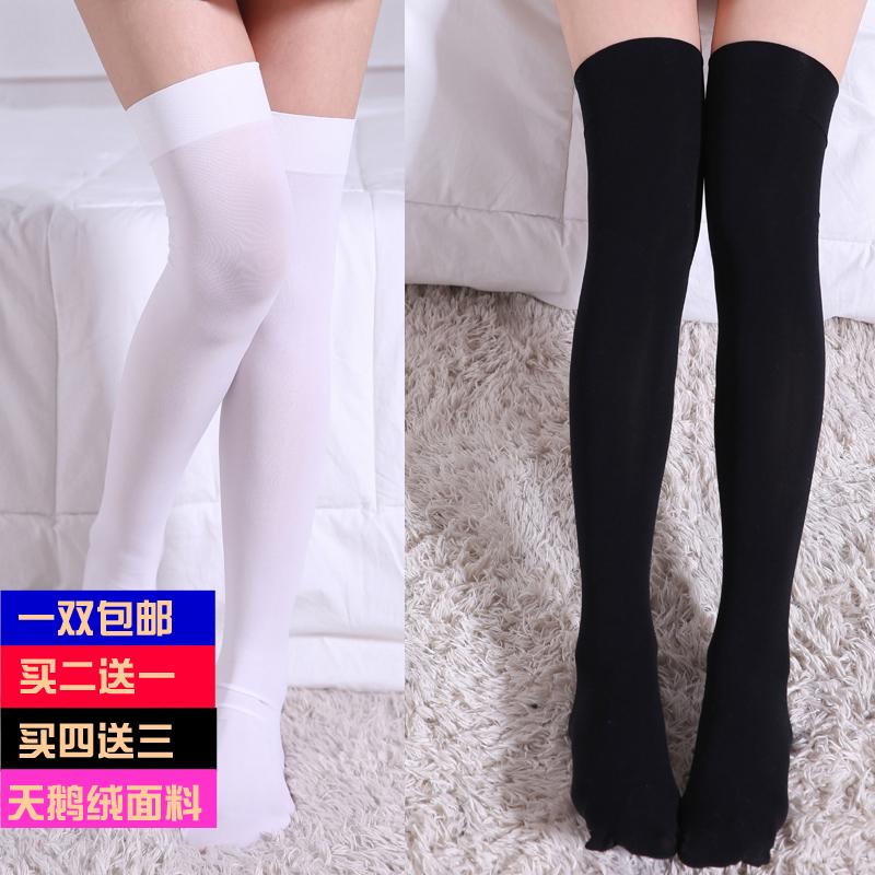 Over knee stockings children Korean Japanese college students white non slip medium high tube half thigh silk stockings