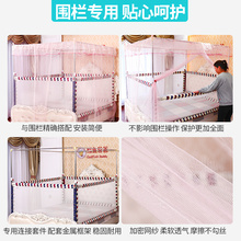 Cod father bed fence special mosquito net palace type three door mosquito net child safety fence mosquito net