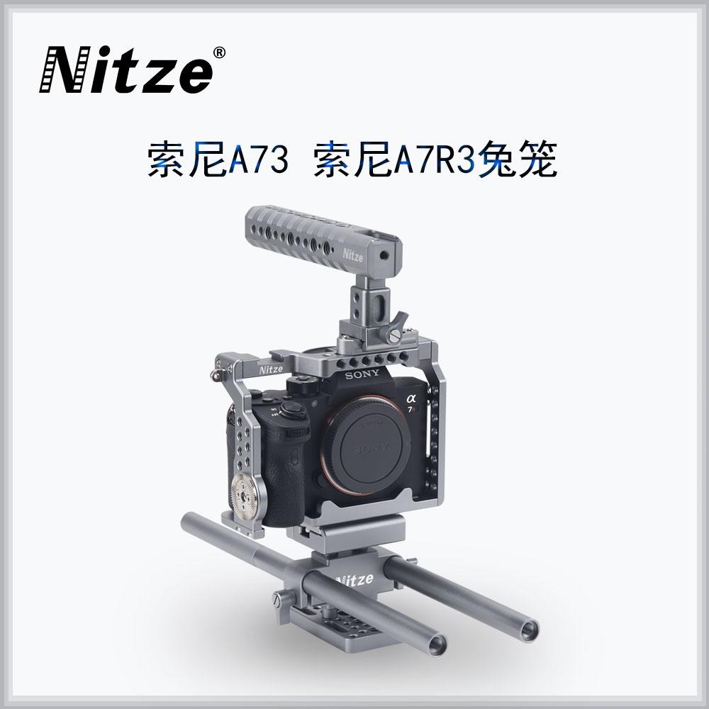 nitze尼彩影视器材索尼a7m3 /相机