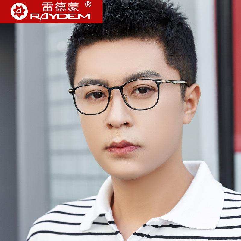护目眼镜防辐射抗蓝光电脑镜男无度数平光镜防护眼睛平镜防蓝光镜