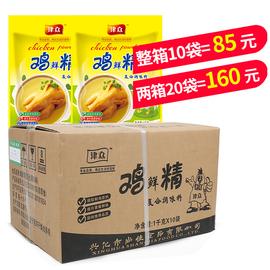 鸡精大袋调料商用家用大包整箱10袋1000g火锅土鸡鲜精鸡粉调味料