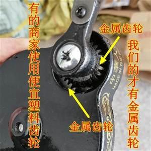 老式缝纫机手摇器衣车蜜蜂速A度慢初学者使用手转手摇装置蝴蝶