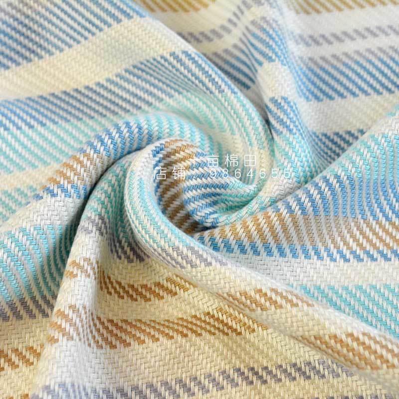 品牌婴儿冰丝盖毯成人夏季盖被儿童竹纤维薄毯幼儿园午睡毯空调被