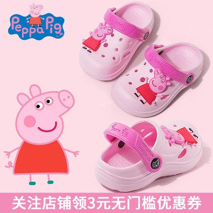 小猪佩奇女童宝宝拖鞋夏1-3岁婴儿幼防滑2儿童拖鞋洞洞鞋室内家用