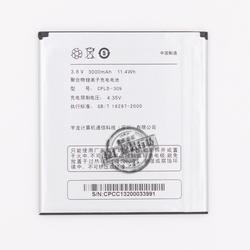 适用于 酷派9970 9080W 8970L 8971 大观4 CPLD-309 原装手机电池