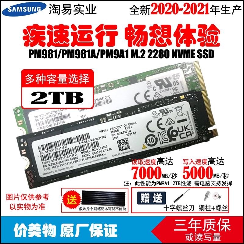 SSD диски Артикул 619471967754