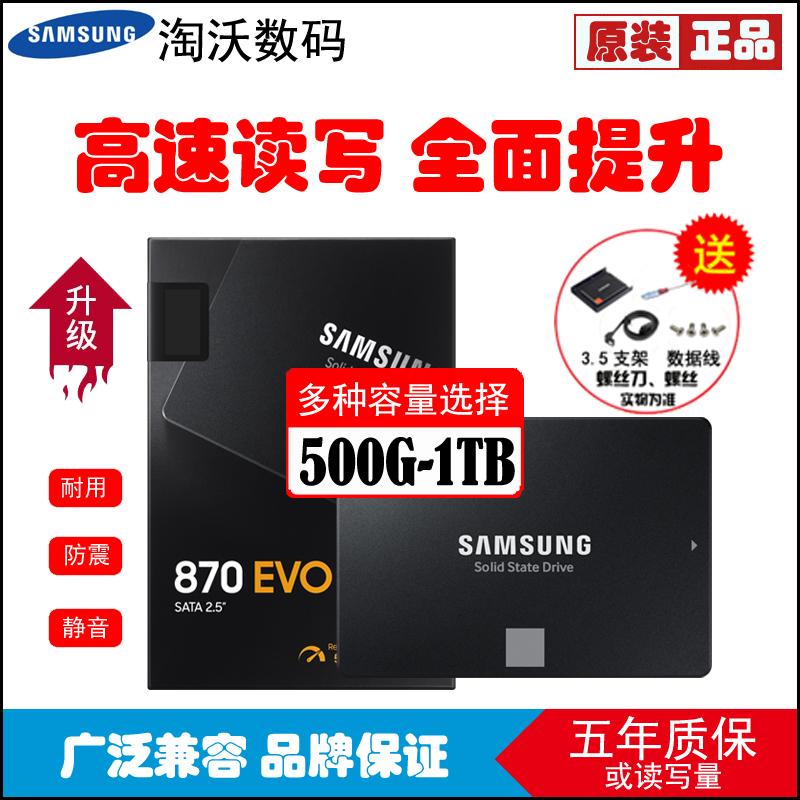 SSD диски Артикул 43283543102
