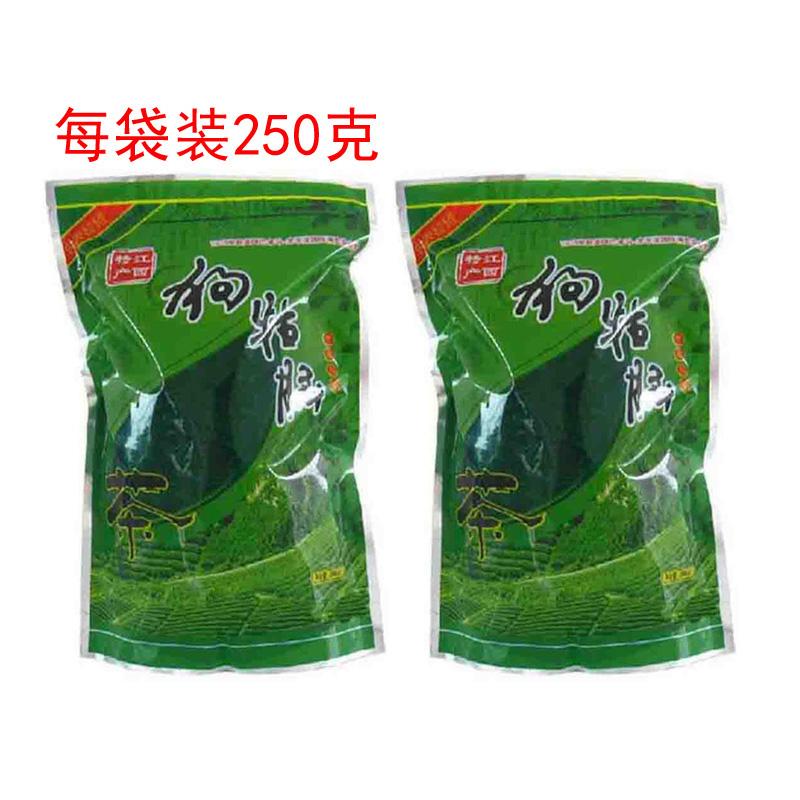 江西遂川狗牯脑绿茶茶农实惠价直销一级2袋散称500克包邮特价