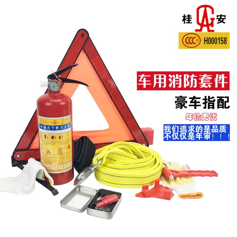 Автомобиль огнетушитель автомобиль огнетушитель 1kg год проверить штатив установите небольшой портативный машину огнетушитель