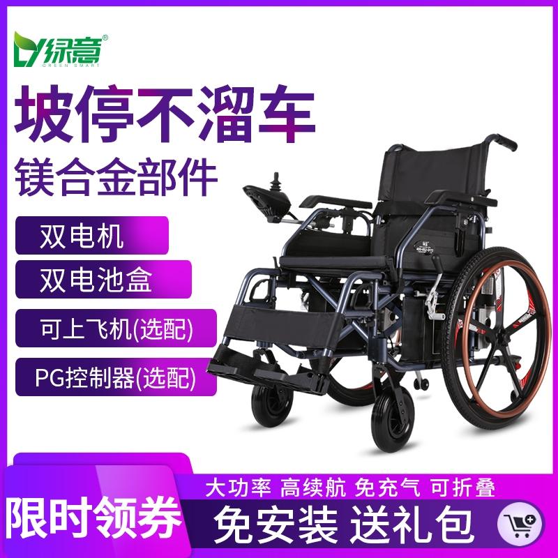 券后4787.50元ks电动折叠轻便小残疾人智能轮椅