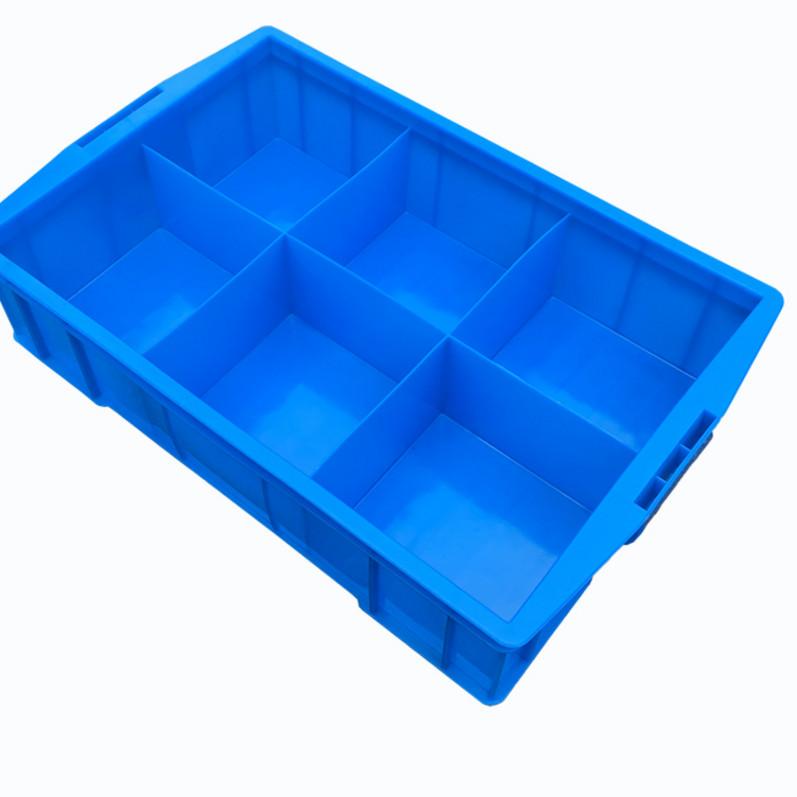 塑料长方形零件螺丝工具收纳五金分格分隔配件周转加厚子盒箱内格