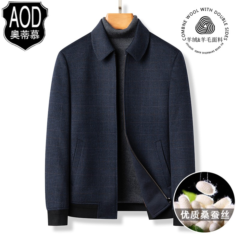 High end brand high-end cashmere jacket short wool wool top business leisure father autumn and winter mulberry silk